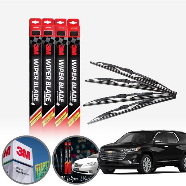 트레버스 3M 정품 와이퍼 좌우세트 600 500 cs003041