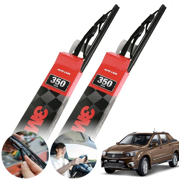 코란도스포츠 3M 정품 와이퍼 좌우세트 550 450 cs004014