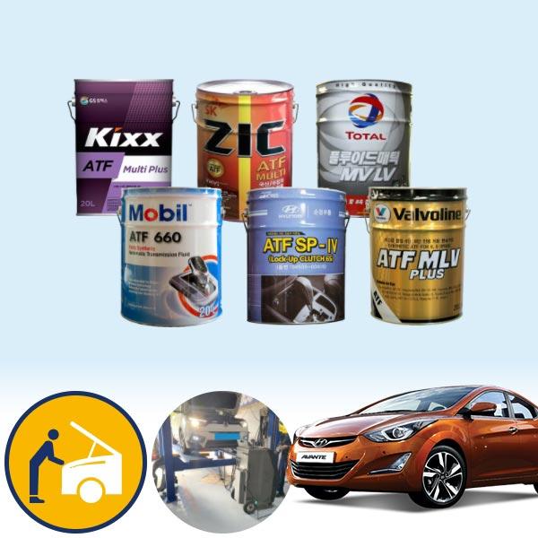 아반떼MD(10~15) 1.6(가솔린) 오토미션오일(킥스 지크 토탈 발보린 모빌 모비스) 석션방식 무료교환 KPT-036 cs01029