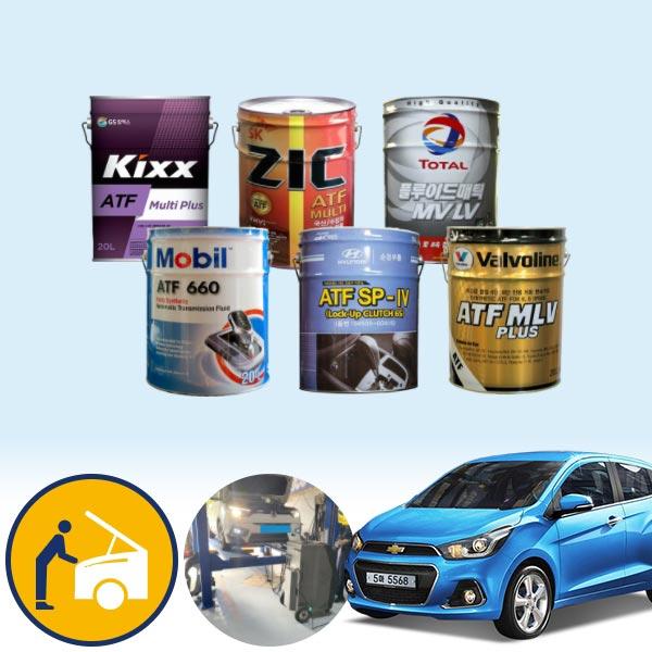 스파크(더넥스트)(15~) 1.0(가솔린) 오토미션오일(킥스 지크 토탈 발보린 모빌 모비스) 석션방식 무료교환 KPT-036 cs03033