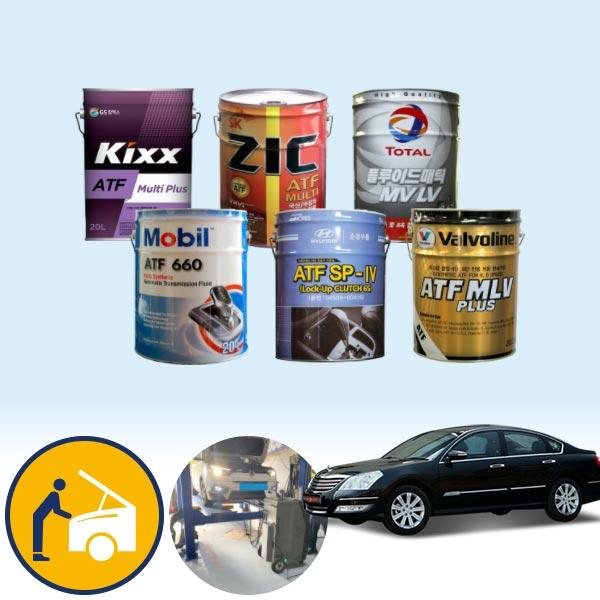 SM7(04~11) 2.3/3.5(가솔린) 오토미션오일(킥스 지크 토탈 발보린 모빌 모비스) 석션방식 무료교환 KPT-036 cs05004