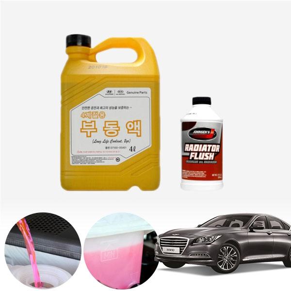 제네시스DH(14~) 3.3/3.8(가솔린) 순정부동액 플러싱 세트 cs01056