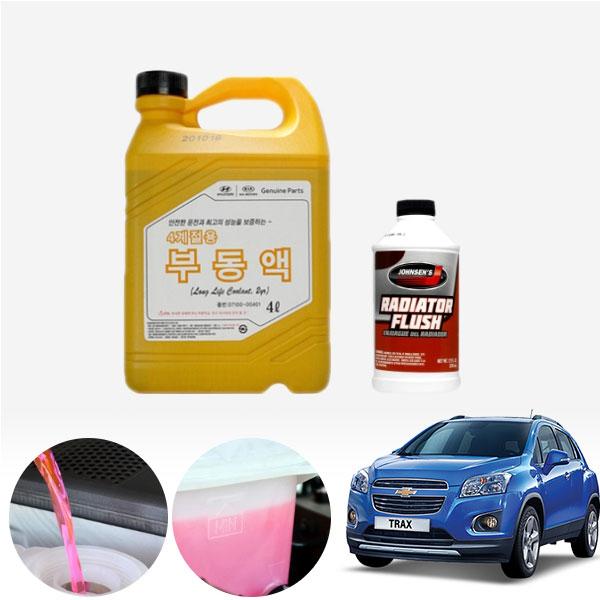 트랙스 1.4(가솔린) 순정부동액 플러싱 세트 cs03030