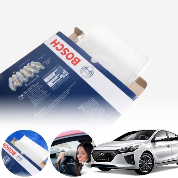 아이오닉 s5539 보쉬 정품 에어컨 히터 필터 KPT-047 cs01061
