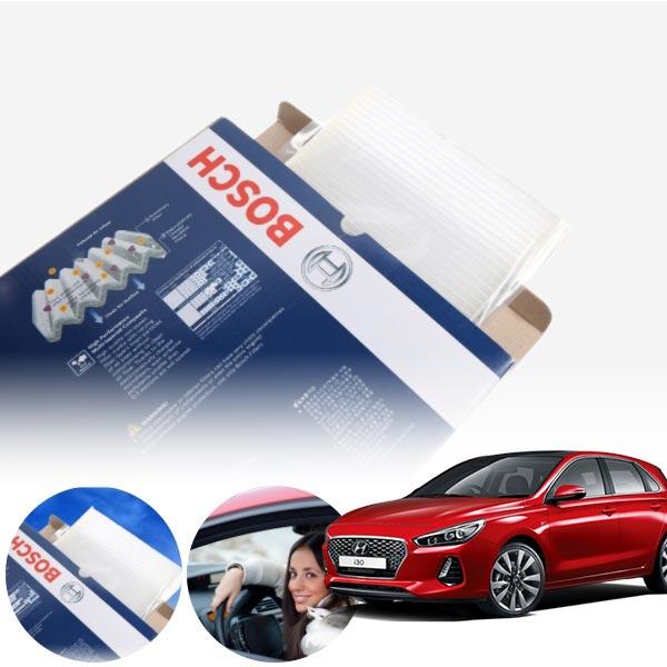 i30(pd)(17~) s5589 보쉬 정품 에어컨 히터 필터 KPT-047 cs01066