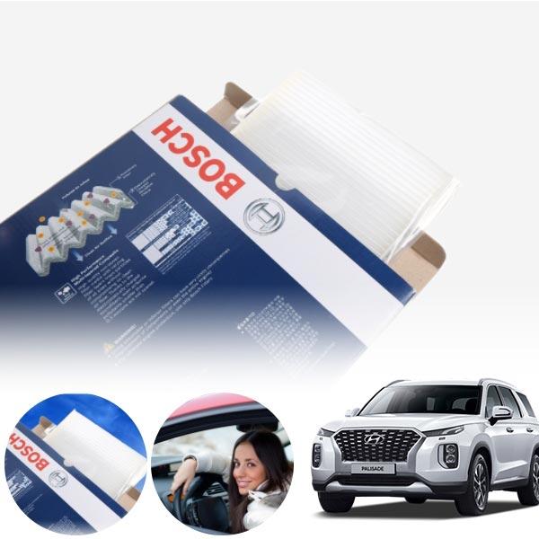 팰리세이드 s5586 보쉬 정품 에어컨 히터 필터 KPT-047 cs01075