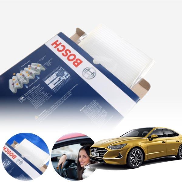 쏘나타DN8 s5520 보쉬 정품 에어컨 히터 필터 KPT-047 cs01076