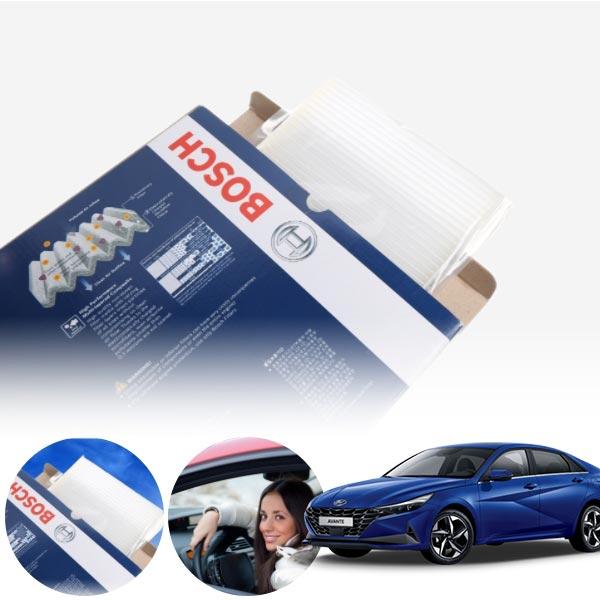 아반테CN7 s5520 보쉬 정품 에어컨 히터 필터 KPT-047 cs01081