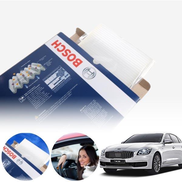 K9(더) s5563 보쉬 정품 에어컨 히터 필터 KPT-047 cs02064