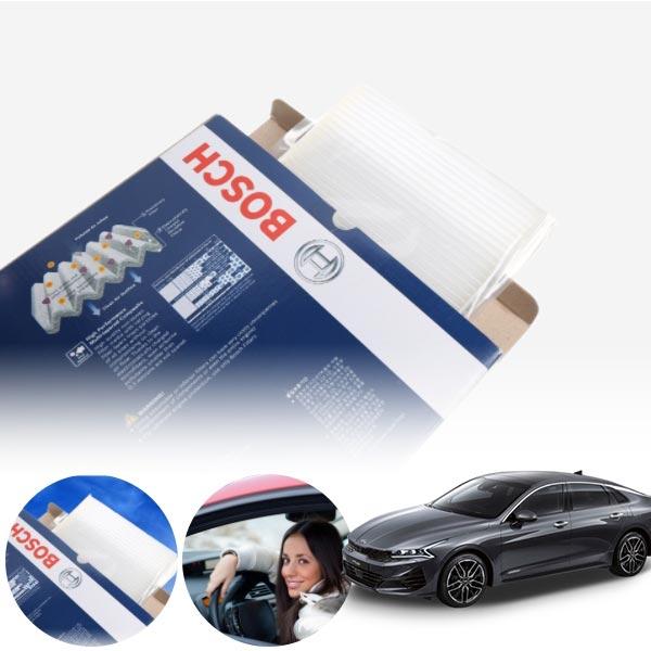 쏘렌토 MQ4 s5520 보쉬 정품 에어컨 히터 필터 KPT-047 cs02068