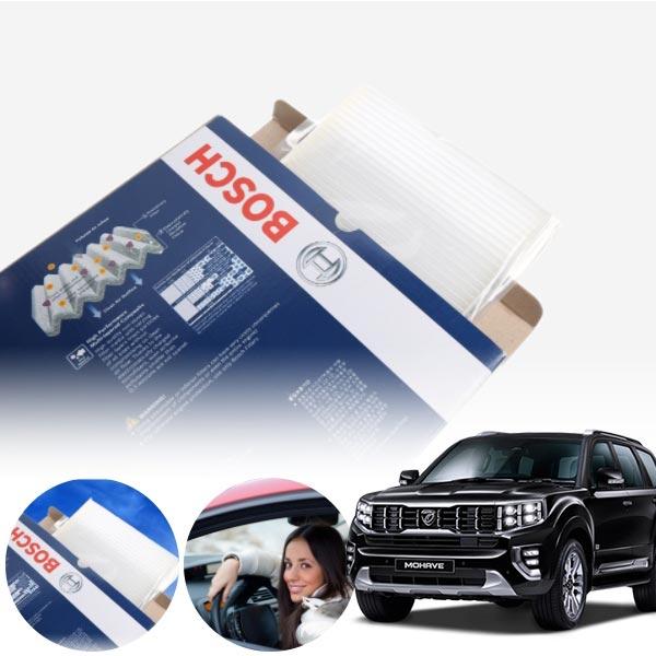 모하비(더마스터) s5586 보쉬 정품 에어컨 히터 필터 KPT-047 cs02069