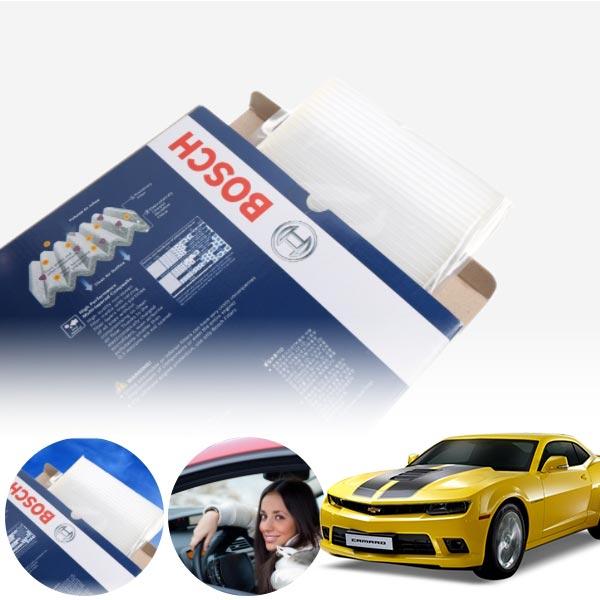 카마로SS s5271 보쉬 정품 에어컨 히터 필터 KPT-047 cs03039