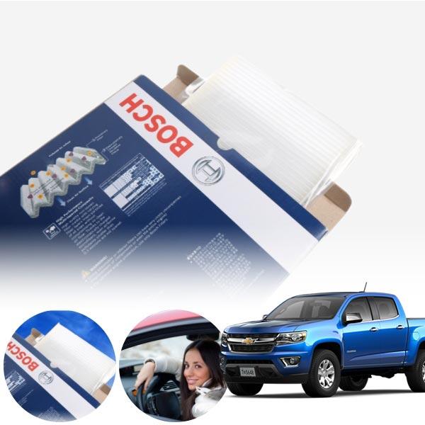 콜로라도 s5271 보쉬 정품 에어컨 히터 필터 KPT-047 cs03042
