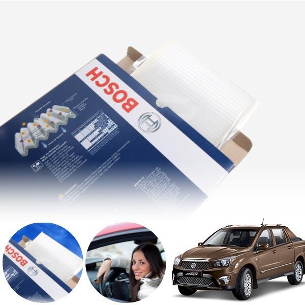 코란도스포츠 s5555 보쉬 정품 에어컨 히터 필터 KPT-047 cs04014
