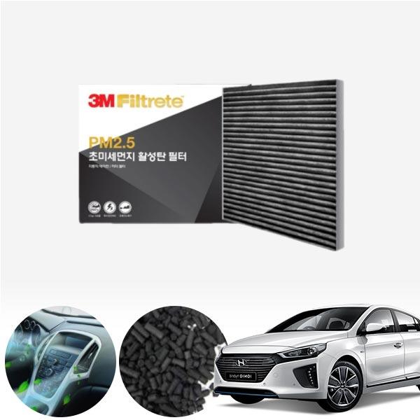 아이오닉 6209 3M 활성탄 에어컨필터 KPT-068 cs01061 차량용품