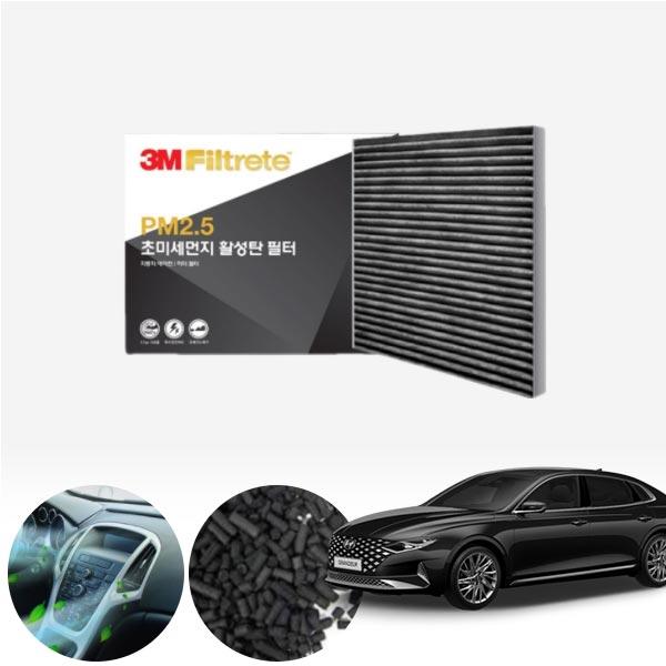 그랜져IG(더뉴)2020 6274 3M 활성탄 에어컨필터 KPT-068 cs01079 차량용품