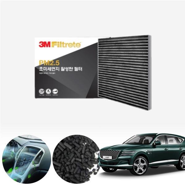 GV80 후면 6298 3M 활성탄 에어컨필터 KPT-068 cs01080 차량용품