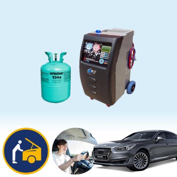 제네시스EQ900 5(가솔린) 에어컨가스 134a 충전KPT-078 cs01062