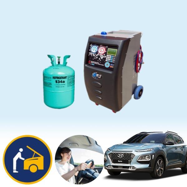 코나 1.6(디젤) 에어컨가스 134a 충전 KPT-078 cs01067