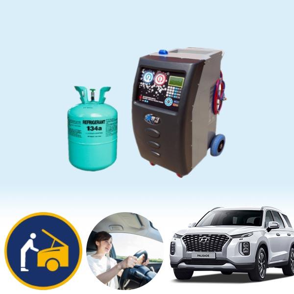팰리세이드 3.8(가솔린) 에어컨가스 134a 충전 KPT-078 cs01075