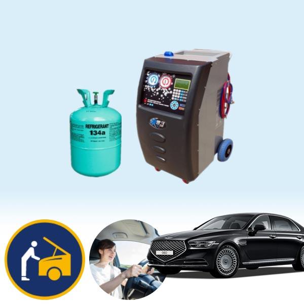 제네시스G90 3.3/3.8(가솔린) 에어컨가스 134a 충전 KPT-078 cs01077