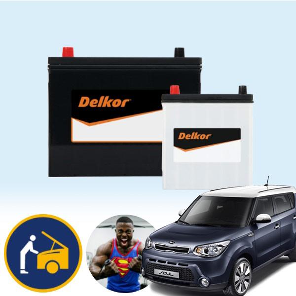 쏘울(올뉴)(14~) 델코배터리 DF60L 공임포함상품 cs02055