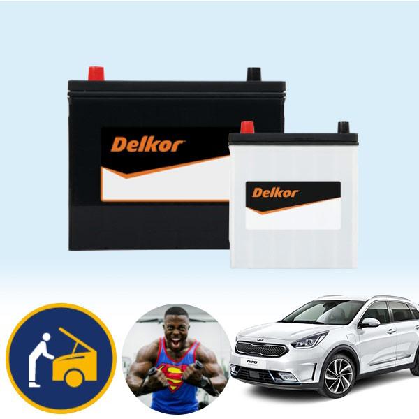 니로 델코배터리 DIN50L 공임포함상품 cs02059