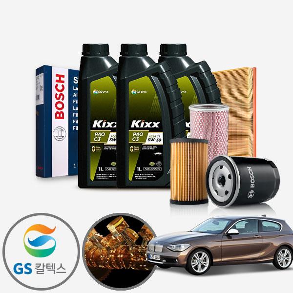 BMW (20-20) 118d (B47) 킥스파오 엔진오일 필터세트 KPT-104 cs06002