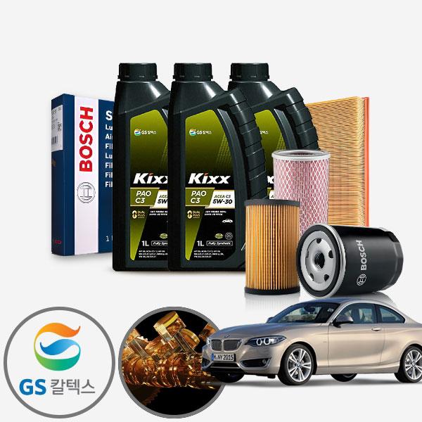 BMW (15-20) 액티브투어러 (B47) 킥스파오 엔진오일 필터세트 KPT-104 cs06003