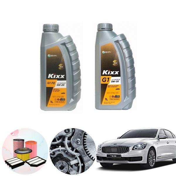 K9(더) 5.0(가솔린) 킥스G1 엔진오일 필터세트 KPT-111 cs02064