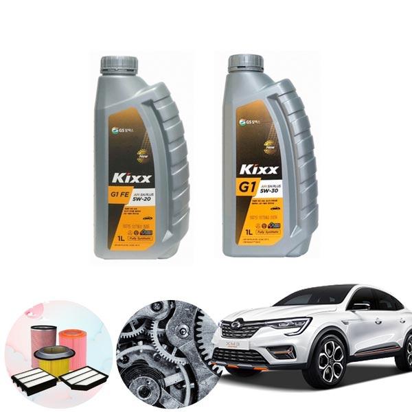 XM3 1.3(가솔린) 킥스G1 엔진오일 필터세트 KPT-111 cs05017