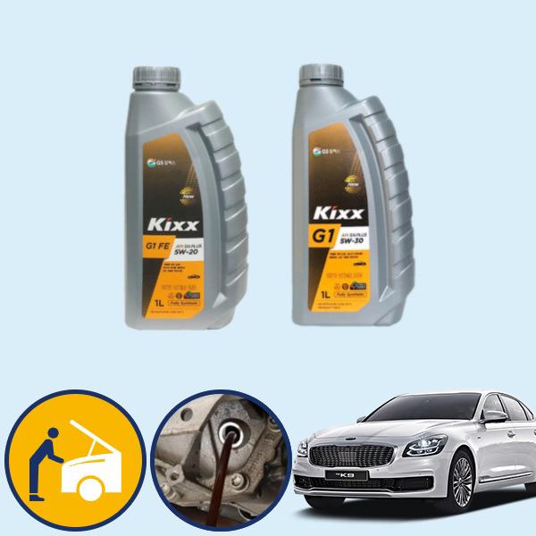 K9(더) 5.0(가솔린) 킥스G1 엔진오일 필터세트 공임포함 CFY-111 cs02064