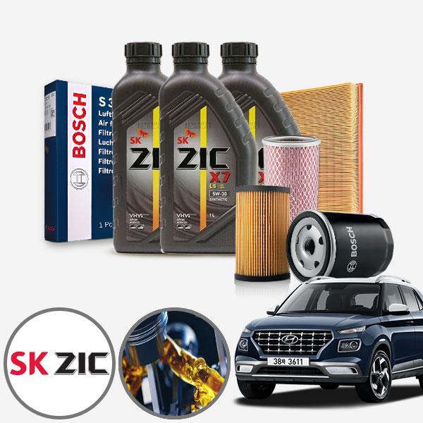 베뉴 1.6(가솔린)' X7 LS 5W30 엔진오일 필터세트 KPT-125 cs01078
