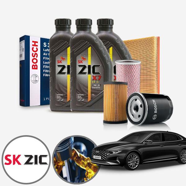 그랜저IG2020 3.3(가솔린)' X7 LS 5W30 엔진오일 필터세트 KPT-125 cs01079