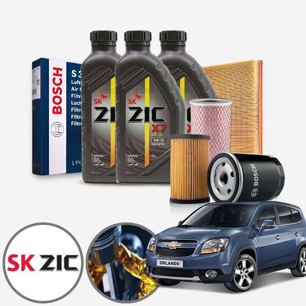 올란도 2.0(LPG)(가솔린) X7 LS 5W30 엔진오일 필터세트 KPT-125 cs03026
