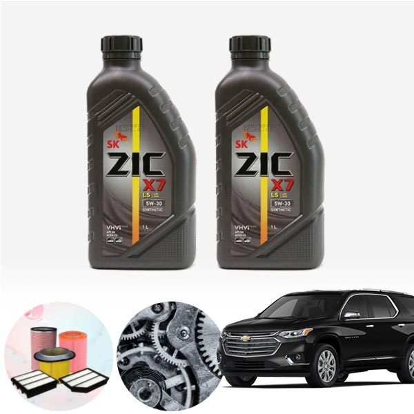 트래버스 3.6(가솔린)' X7 LS 5W30 엔진오일 필터세트 KPT-125 cs03041
