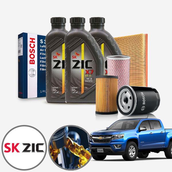 콜로라도 3.6(가솔린)' X7 LS 5W30 엔진오일 필터세트 KPT-125 cs03042