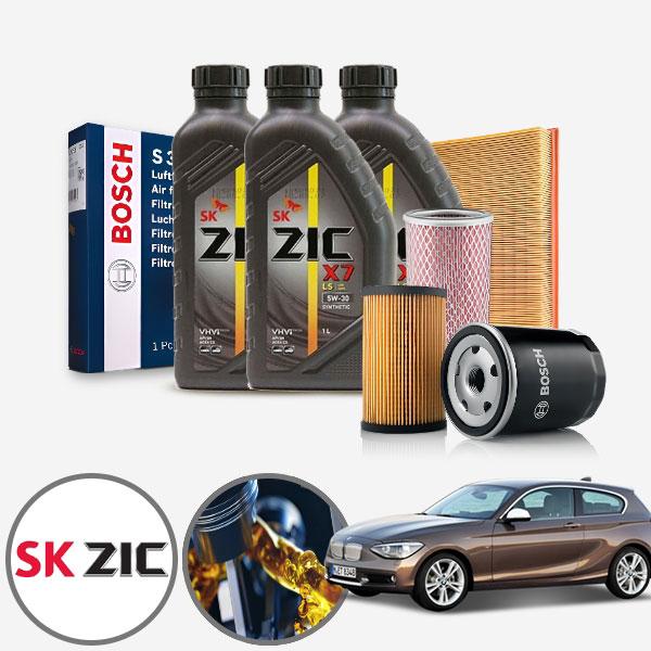 BMW (20-20) 118d (B47) X7 LS 5W30 엔진오일 필터세트 KPT-125 cs06002