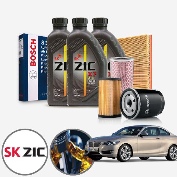 BMW (15-20) 액티브투어러 (B47) X7 LS 5W30 엔진오일 필터세트 KPT-125 cs06003