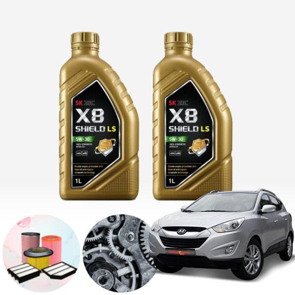 투싼ix(09~15) 2.0(디젤)' X8 LS 5W30 엔진오일 필터세트 KPT-126 cs01042