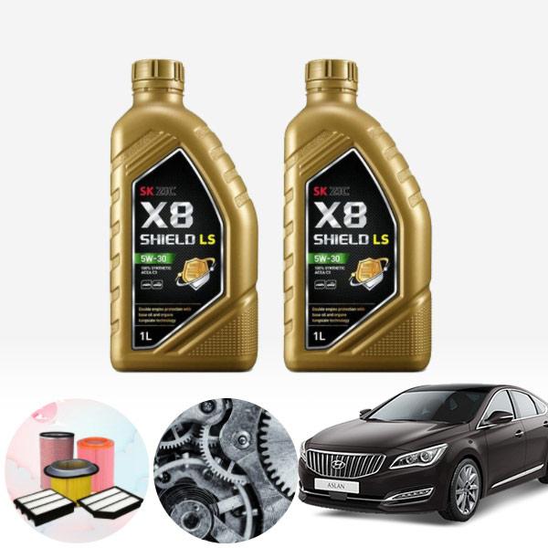 아슬란 3.0/3.3(가솔린) X8 LS 5W30 엔진오일 필터세트 KPT-126 cs01054
