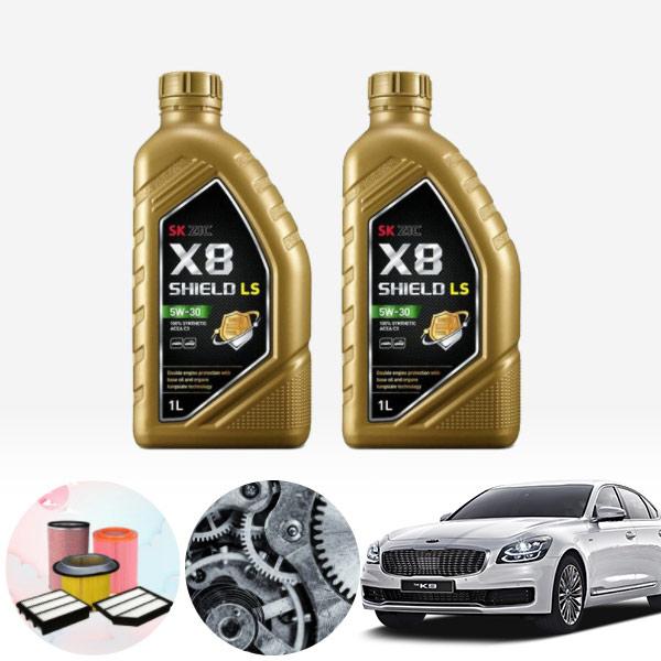 K9(더) 5.0(가솔린) X8 LS 5W30 엔진오일 필터세트 KPT-126 cs02064