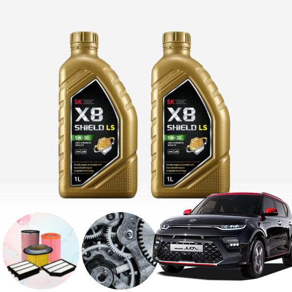 쏘울부스터 1.6(가솔린) X8 LS 5W30 엔진오일 필터세트 KPT-126 cs02065