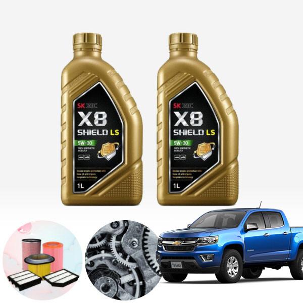 콜로라도 3.6(가솔린)' X8 LS 5W30 엔진오일 필터세트 KPT-126 cs03042