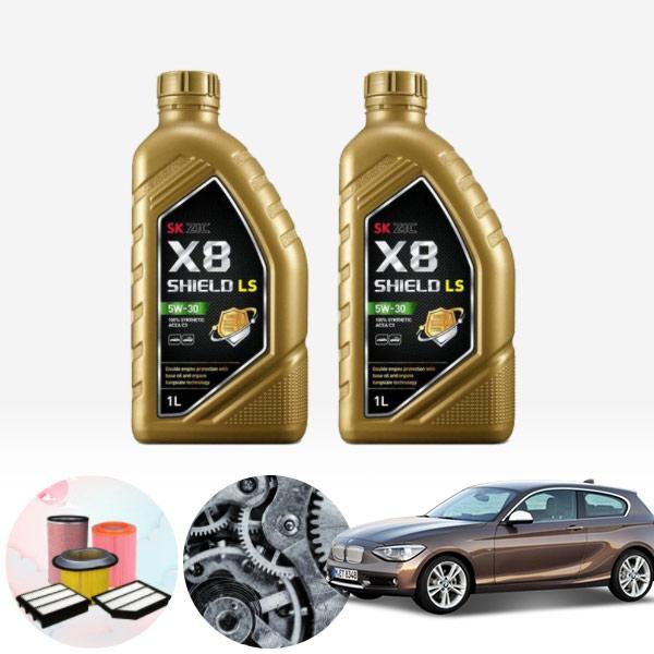 BMW (20-20) 118d (B47) X8 LS 5W30 엔진오일 필터세트 KPT-126 cs06002
