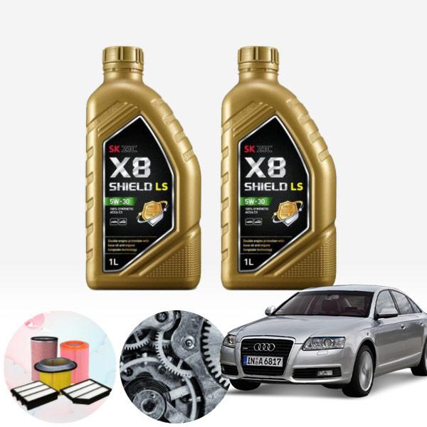 아우디 A6 2.0 TDI (CGL) X8 LS 5W30 엔진오일 필터세트 KPT-126 cs08007