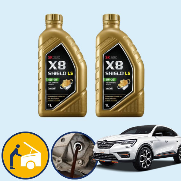 XM3 1.6(가솔린)' X8 LS 5W30 엔진오일 필터세트 공임포함 CFY-126 cs05017