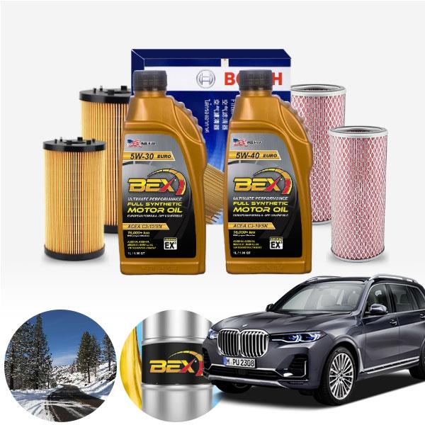 BMW X7 M50d (B57) BEX 수입차용 합성엔진오일 필터세트 ONL-011 cs06035