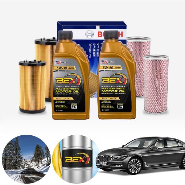 BMW (16-20) 730d G11 (B57) BEX 수입차용 합성엔진오일 필터세트 ONL-011 cs06039