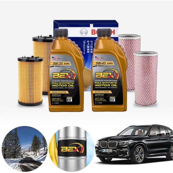 BMW (18-20) X3 G01 20d (B47) BEX 수입차용 합성엔진오일 필터세트 ONL-011 cs06041